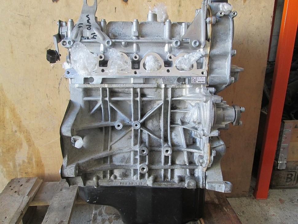 Двигатель CFN