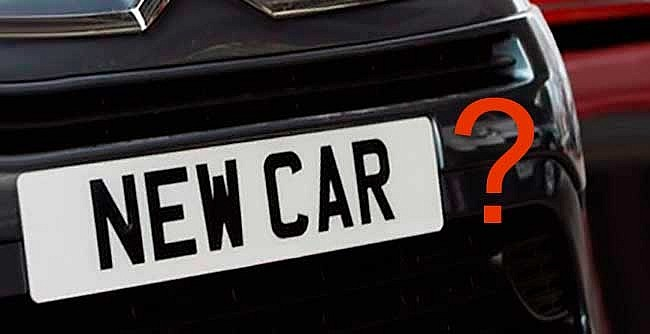 Новая машина? - нет!