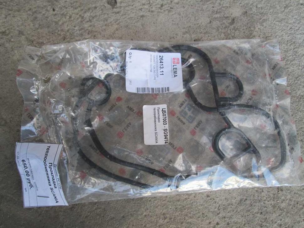 Кожухотрубный испаритель ONDA HPE 434 Каспийск