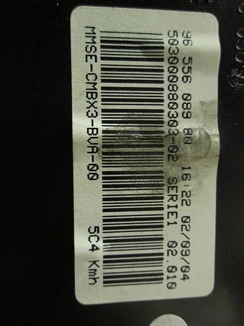Заводская маркировка панели приборов Ситроен С5