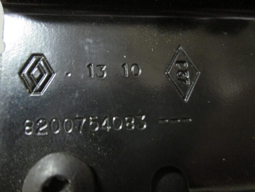электронный активатор клева видео